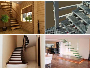 Разновидности лестничных ступеней