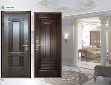 Металлические входные двери Гардиан для коттеджа