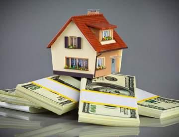 Какая недвижимость может выступать для получения залога?