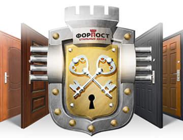 Двери Форпост: как различить подделку