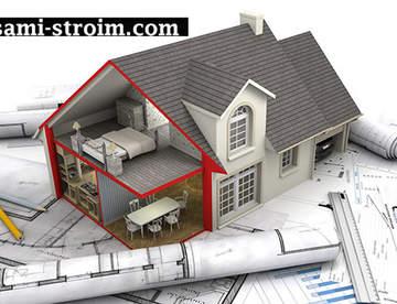 Как сэкономить при проектировании дома