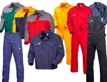 Спецодежда - комплект для защиты тела работника