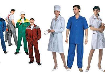 Для чего нужна корпоративная униформа?