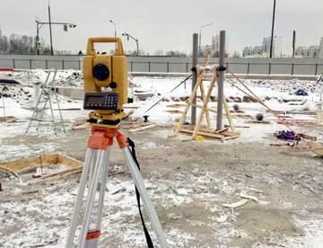 Оборудование для выполнения геодезических работ