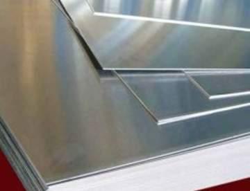 Алюминиевый лист в строительстве
