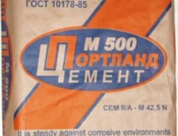 Цемент м500 в мешках продают вместе с сухими смесями м100