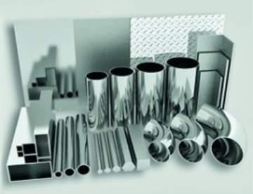 Алюминиевый прокат: основные виды и преимущества