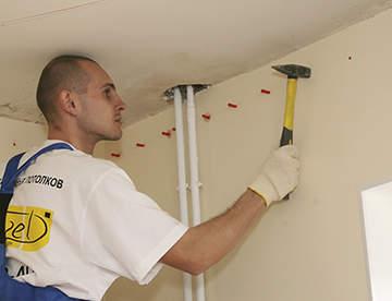 Как подготовиться к установке натяжного потолка