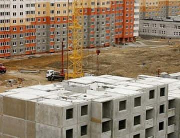 Покупка жилья: на каком этапе строительства выгоднее?